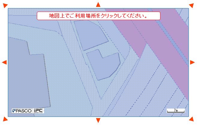 eo光 エリア検索