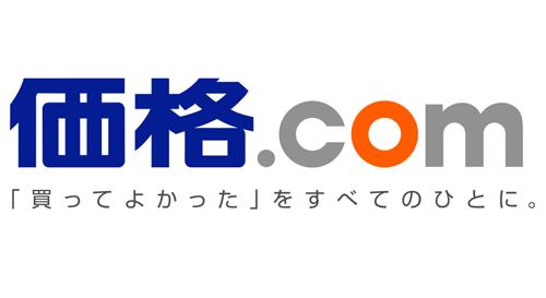 NURO光価格ドットコムキャンペーン