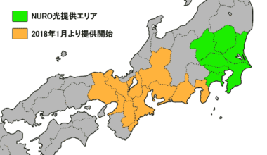 NURO光エリア