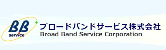 NURO光ブロードバンドサービス