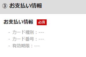 NURO光クレジットカード