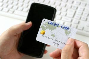 クレジットカードの登録が必須