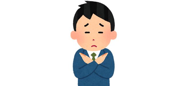 NURO光NG