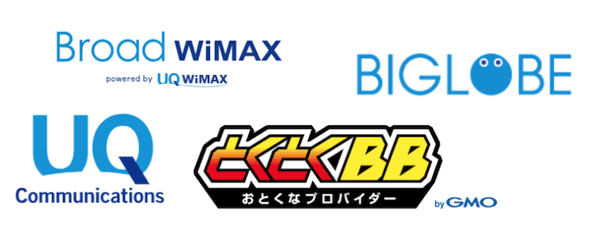 WiMAXのプロバイダ