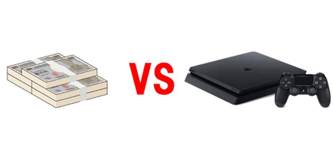 NURO光公式キャッシュバックとPS4キャンペーン比較